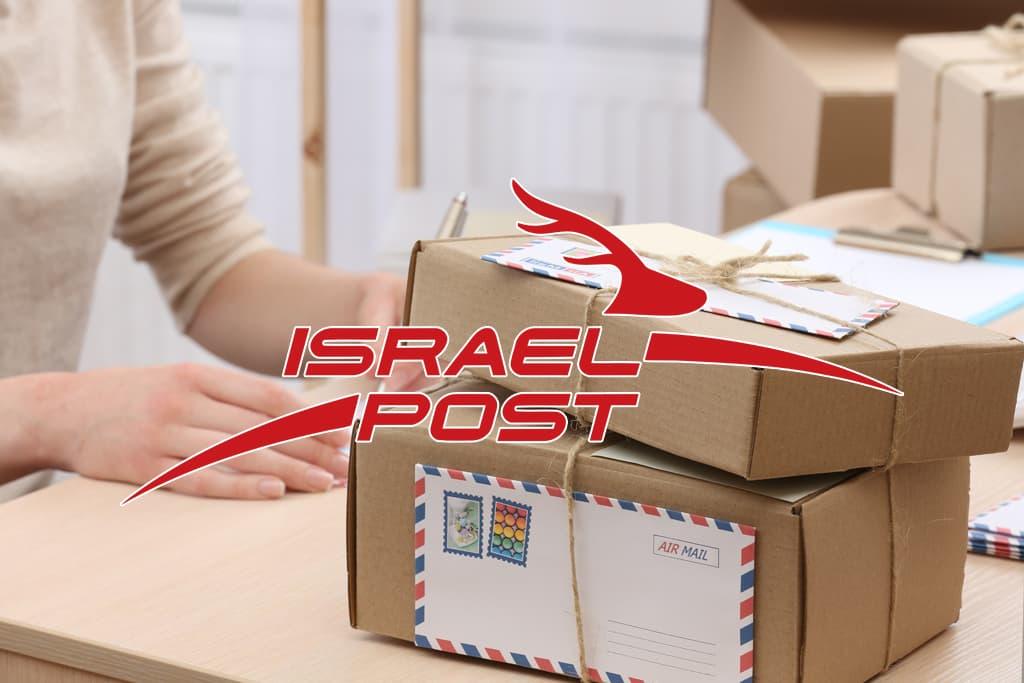 Почта Израиля - Тель-Авив