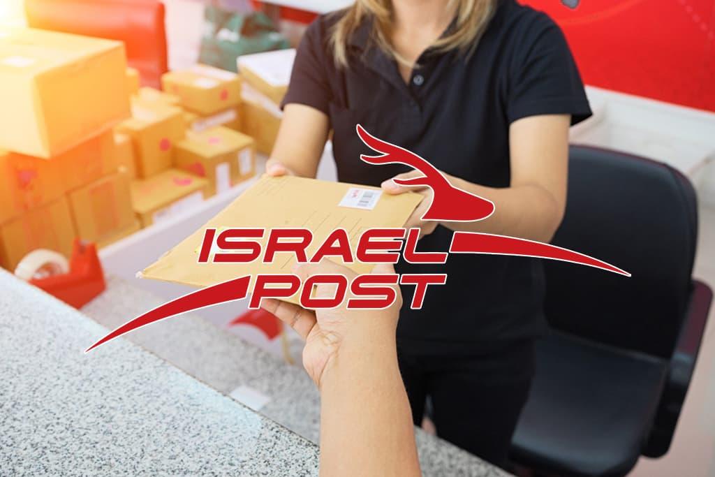 Почта Израиля