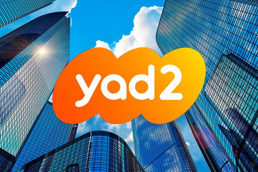 yad2 - недвижимость