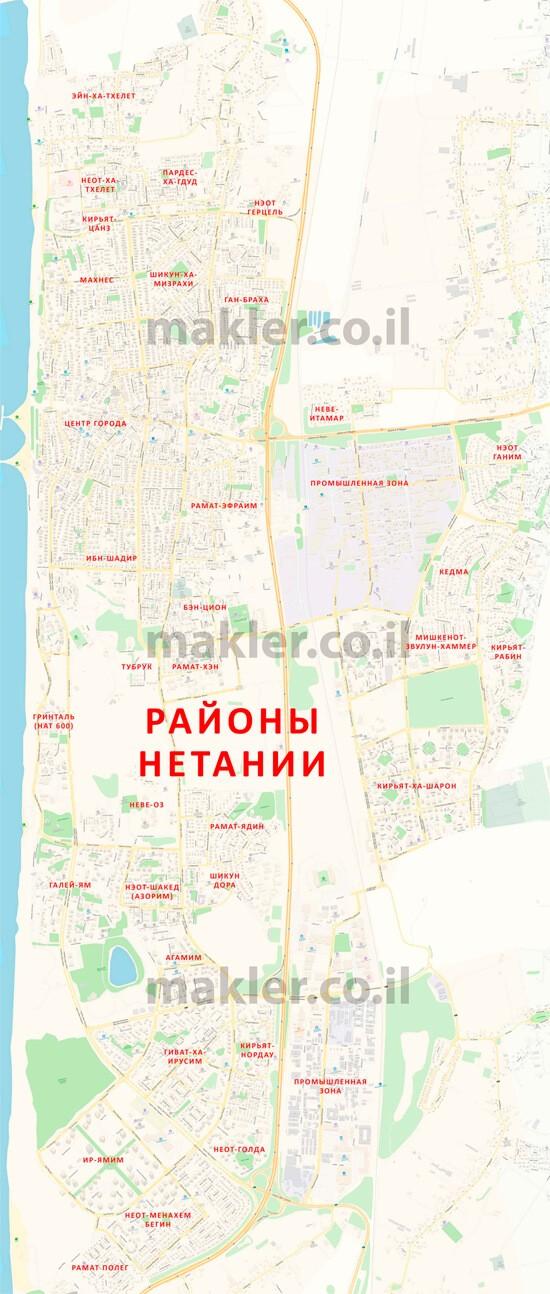 Мини карта районов Нетании